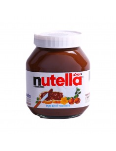 Nutella grand modèle