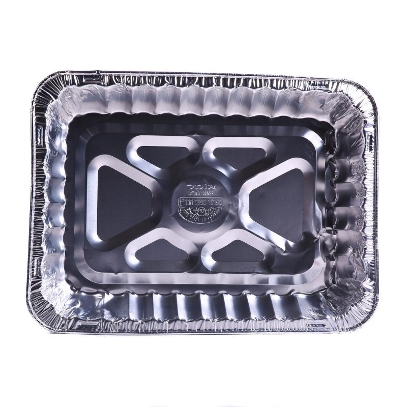 Barquette aluminium unité