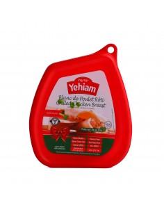 Blanc de poulet roti Yehiam boite